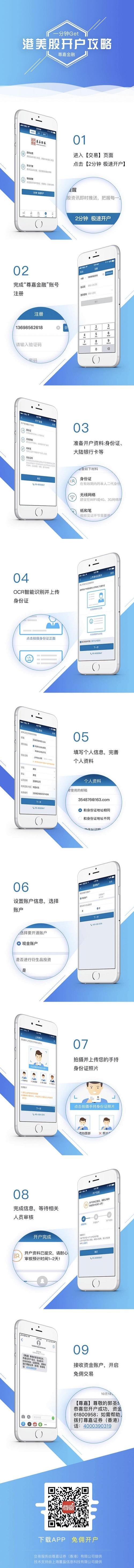 WeChat Image_20180806144531.jpg