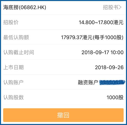 WeChat Image_20180913133219.png