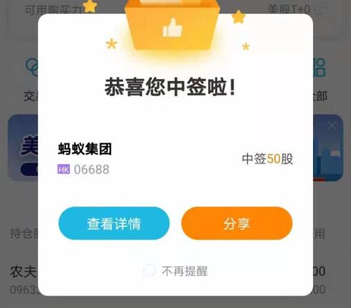 李梦婕1.png